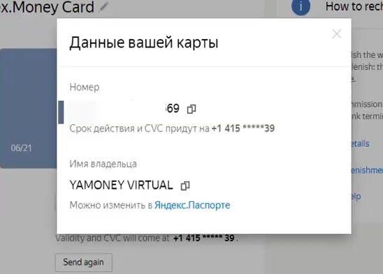 فيزا افتراضية بدون حساب بنكي 4