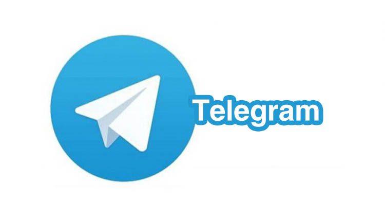 كيفية إضافة وحذف الأعضاء في مجموعات Telegram