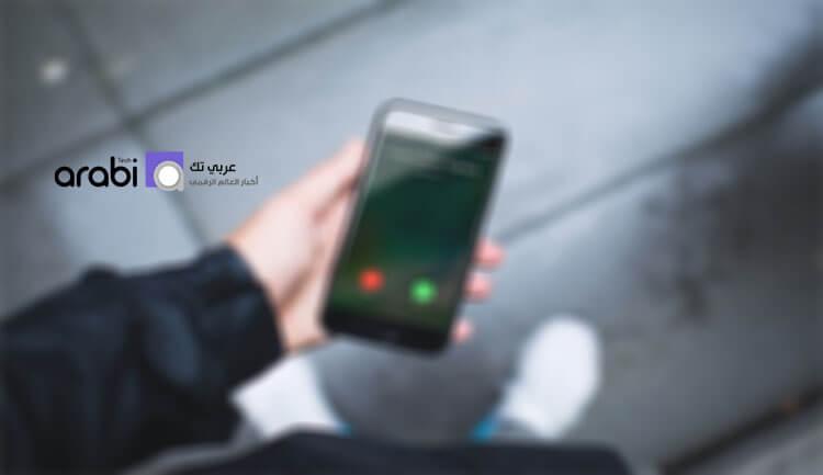 احصل على رقم هاتف أمريكي وهمي تجريبي من خلال موقع Sonetel