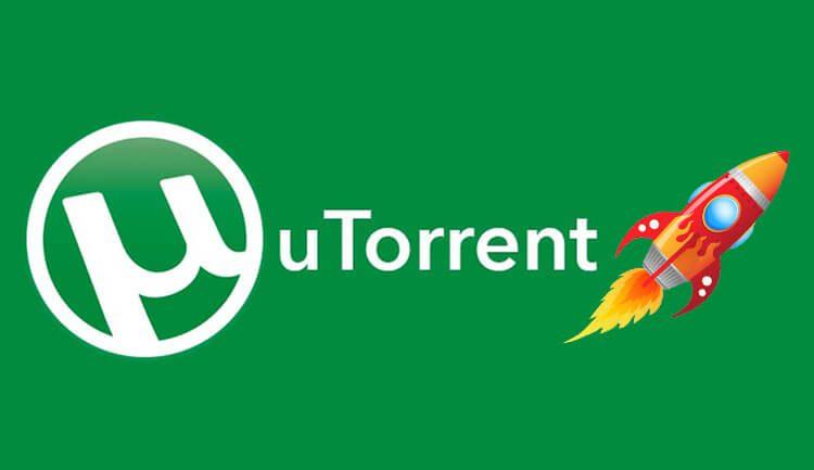 خطوات مهمة تساعدك على زيادة سرعة تحميل ملفات التورنت عبر برنامج uTorrent