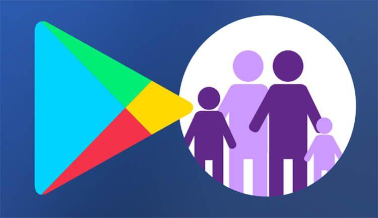 طريقة تفعيل ميزة الرقابة الأبوية في متجر جوجل بلاي Google Play