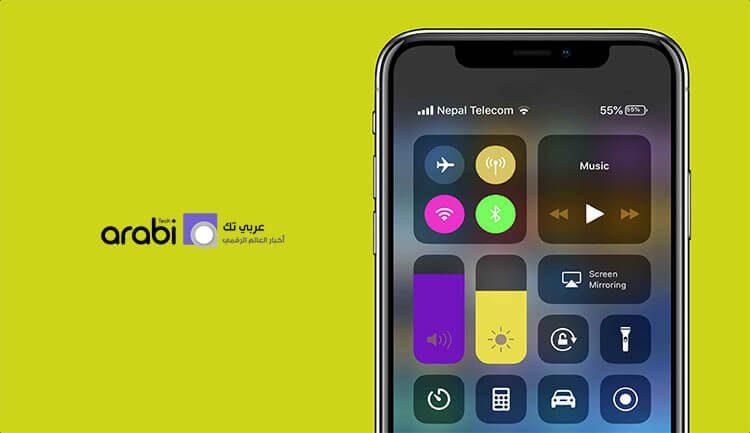 كيفية إضافة شريط الاشعارات الخاص بهواتف الآيفون إلى أي هاتف أندرويد