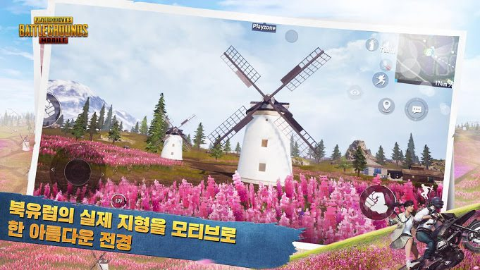 آخر تحديثات ببجي الكورية