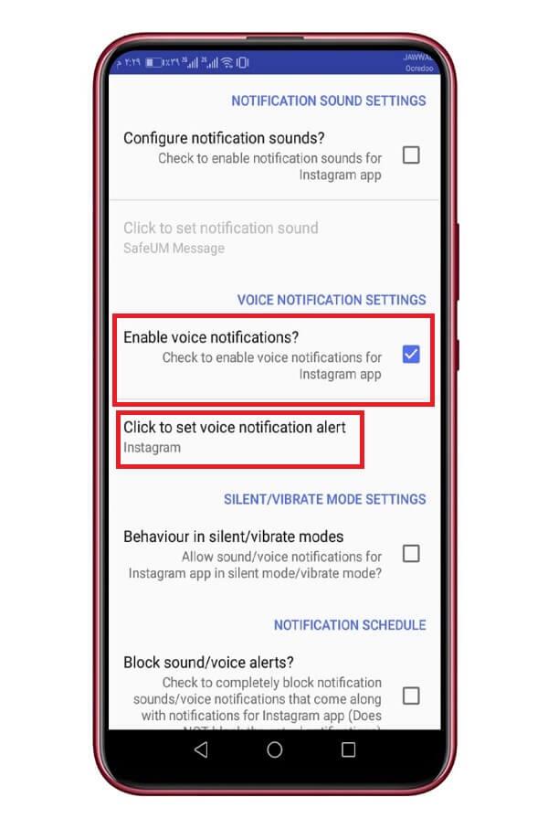 تطبيق notificon 5