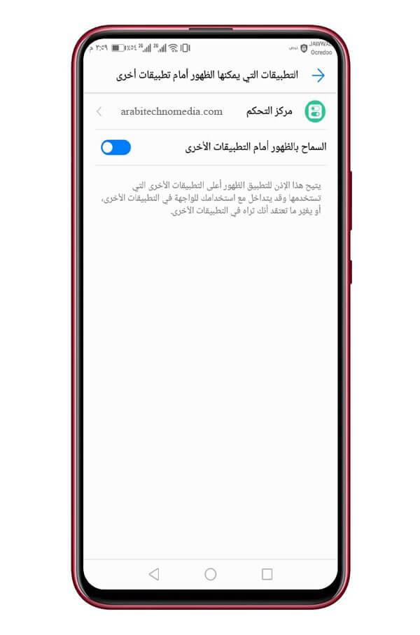 Control Center iOS 14 2