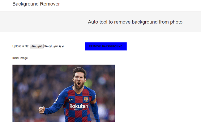 موقع backgroundremover