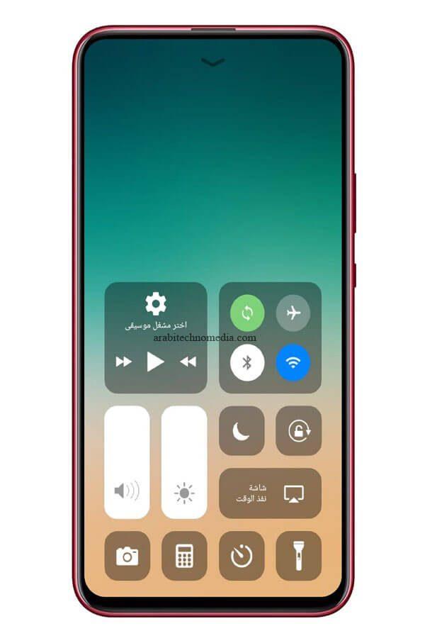 إضافة شريط الاشعارات الخاص بهواتف الآيفون إلى أي هاتف أندرويد 4