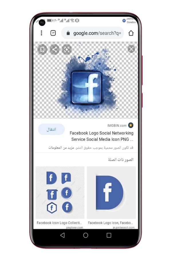 تغيير أيقونة أي تطبيق في هاتف الأندرويد 1