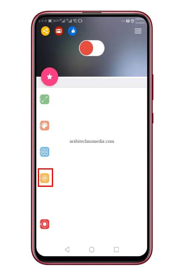 إضافة شريط الاشعارات الخاص بهواتف الآيفون إلى أي هاتف أندرويد 2