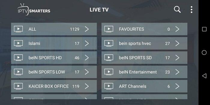 قنوات سيرفر القيصر احصل على سيرفر IPTV خاص بك