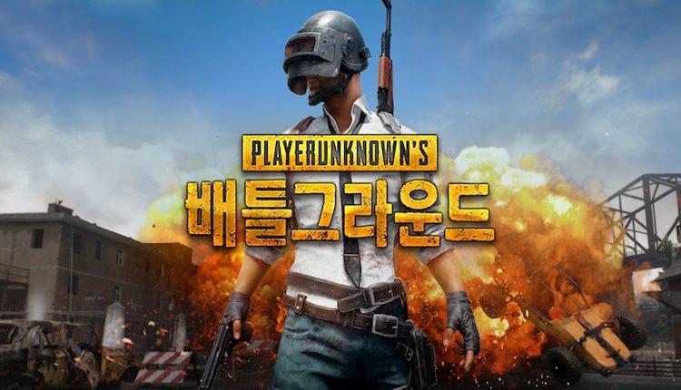 تحميل لعبة ببجي الكورية