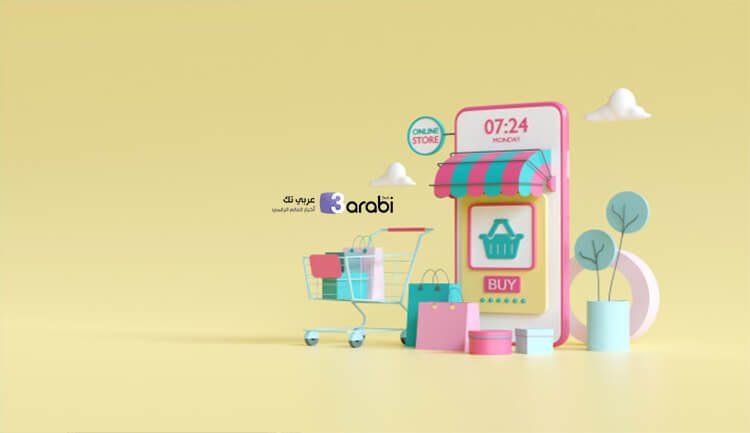 التسويق الالكتروني وأهم الأدوات التي يستخدمها المحترفون في هذا المجال
