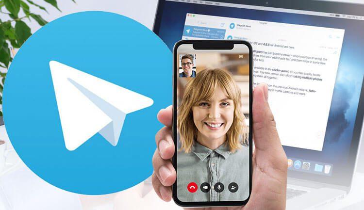 تطبيق تليجرام يقدم لكم ميزة مكالمة الفيديو، سارع لتجربتها الآن والتمتع بها قبل الجميع