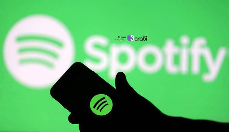 طريقة إلغاء عضوية سبوتيفاي Spotify من خلال الموقع مباشرة