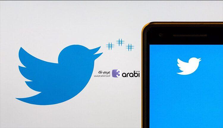 كيفية ارسال تغريدة تسجيل صوتي في تطبيق تويتر Twitter