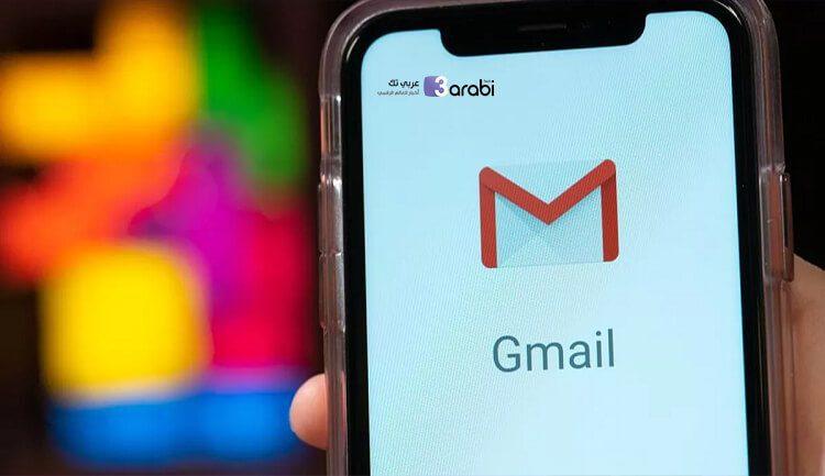 كيف تجعل الرسائل غير المقروءة تظهر أولًا في البريد الإلكتروني Gmail