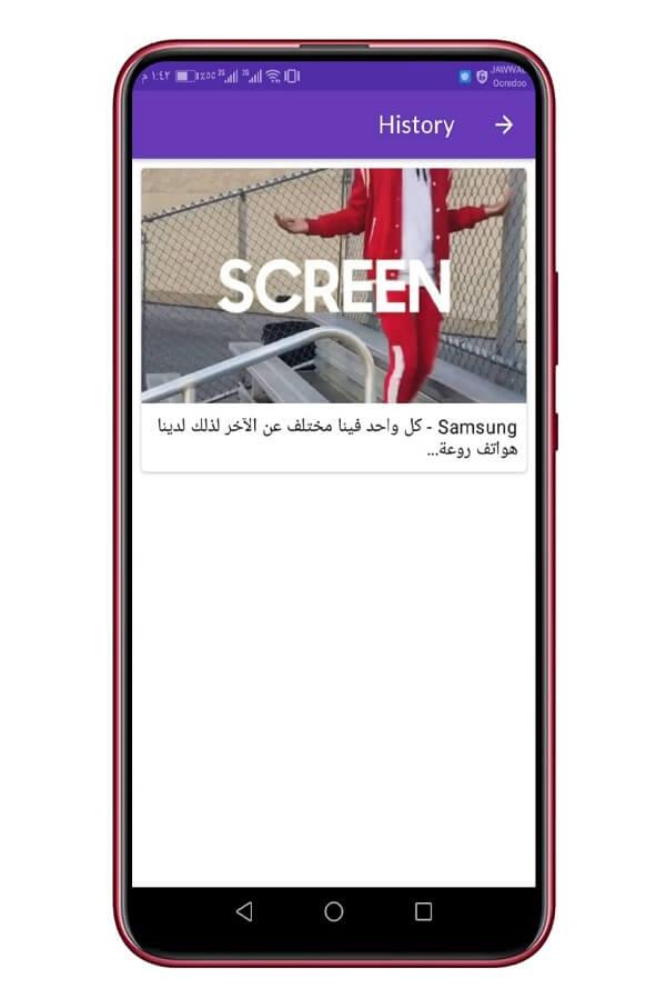 التحكم في سرعة تشغيل فيديوهات الفيسبوك 2