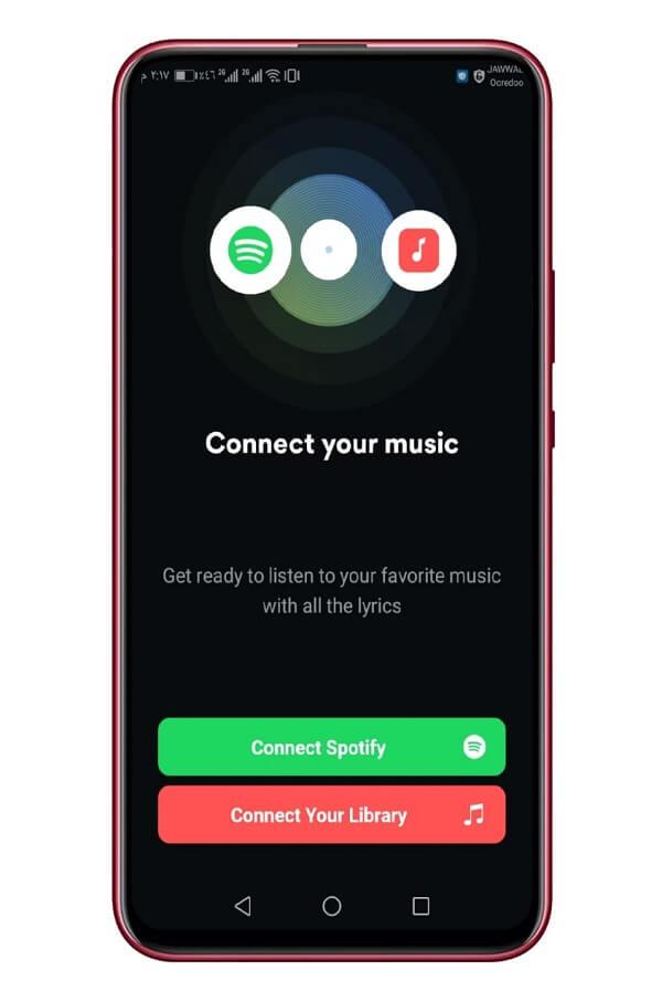 ربط التطبيق بتطبيقات الموسيقى