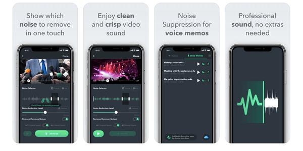 تطبيق Denoise تطبيقات لإزالة الضوضاء من الصوت