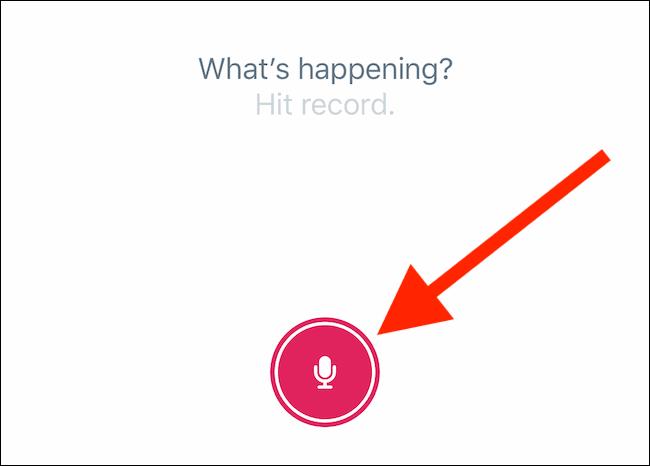 نبدأ بالتسجيل الصوتي