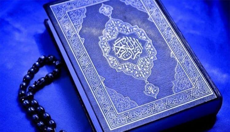 أبرز 5 تطبيقات تلاوة القرآن الكريم عبر هاتف الأندرويد أو الآيفون