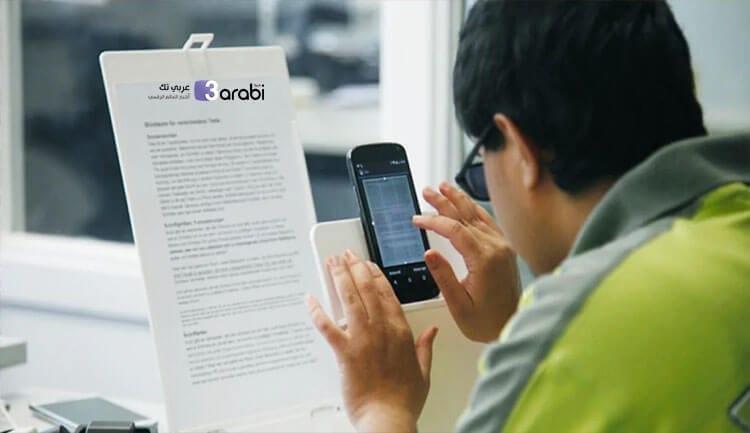 أفضل تطبيقات نسخ النص من الصورة لهواتف الأندرويد