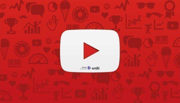 أفضل 4 شركات يوتيوب بارتنرشيب بديلة لجوجل أدسنس لعام 2020