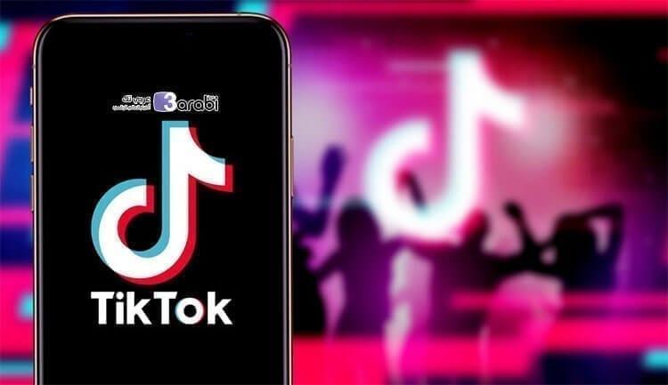 أفضل 5 تطبيقات بديلة لتطبيق تيك توك لعام 2020