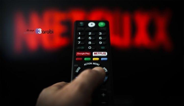 أفضل 5 حلول لمشكلة عدم مزامنة الصوت والفيديو في تطبيق نتفلكس