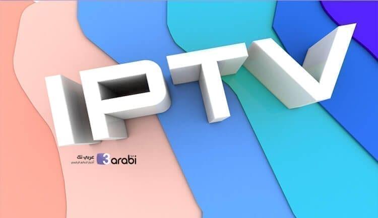 احصل على كود IPTV اكستريم يضم أكثر من 5000 قناة مختلفة بشكل مجاني بهذه الطريقة