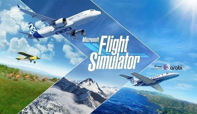 تحميل لعبة Microsoft flight simulator 2020 مجانًا للحاسوب