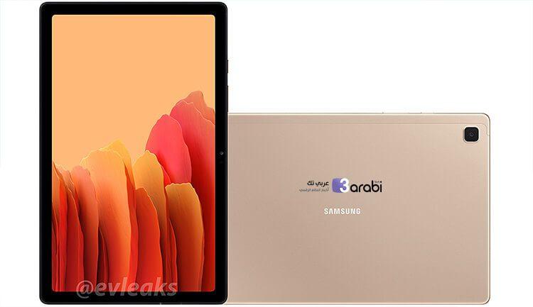 تعرف على الجهاز اللوحي الجديد من شركة سامسونج Samsung Galaxy Tab A7 2020