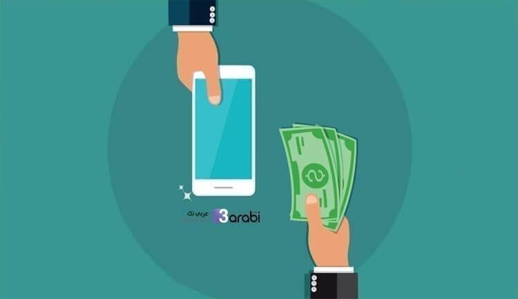 ما هي أهم الإجراءات التي يجب اتخاذها قبل بيع الهاتف المستعمل