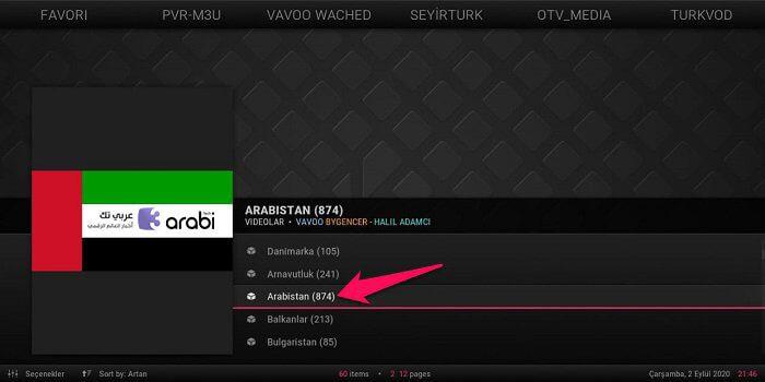 تطبيق VaVoo 1