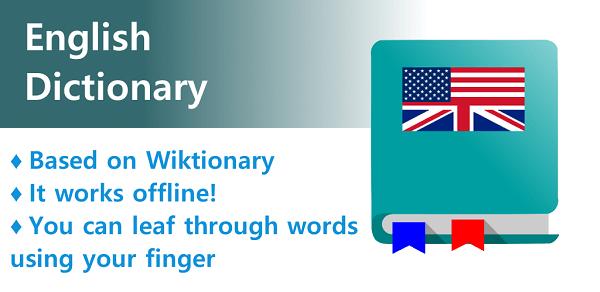 تطبيق English Dictionary Offline