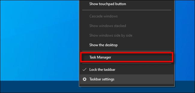 تشغيل إدارة المهام في الحاسوب