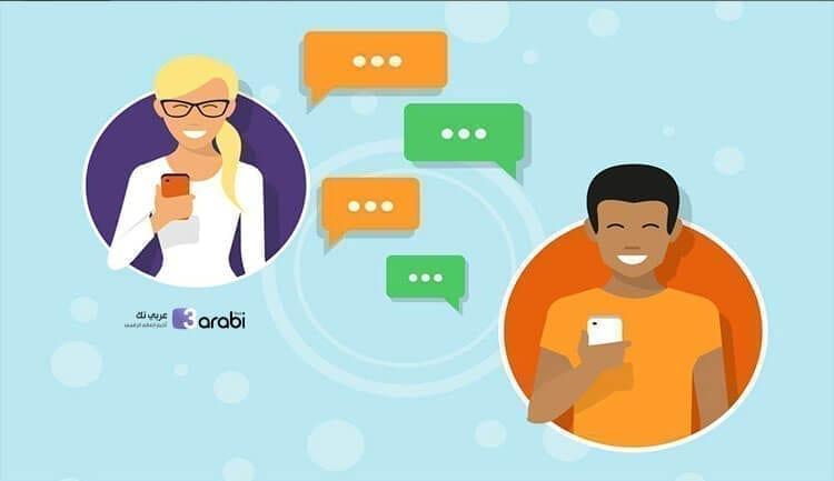 أبرز تطبيقات الدردشة مع أشخاص لا تعرفهم لهواتف الأندرويد