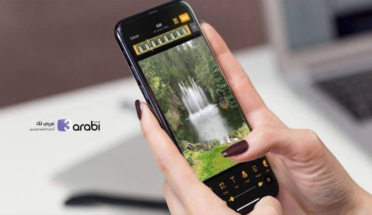 أبرز تطبيقات تحريك جزء معين من الصور الثابتة لهواتف الأندرويد والآيفون