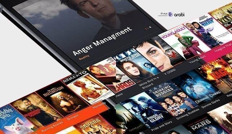 أفضل تطبيقات مشاهدة الأفلام والمسلسلات العالمية بطريقة قانونية لعام 2020