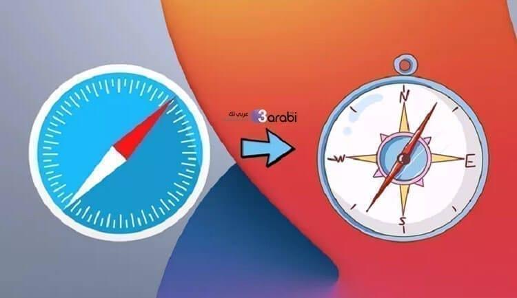 كيفية تغيير وضع الرؤية في ببجي