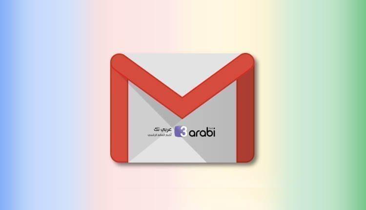 كيفية حظر رسائل البريد الإلكتروني من مرسلين معينين في Gmail