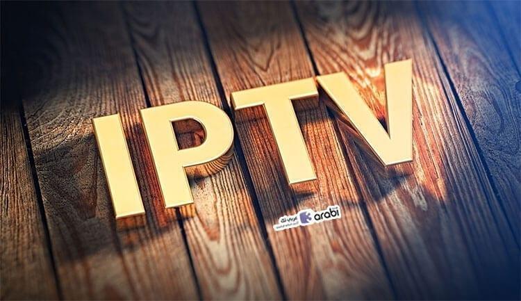 أفضل مولّد سيرفرات IPTV خاصة بك بعدد لا نهائي بلمح البصر ستحصل على سيرفر IPTV