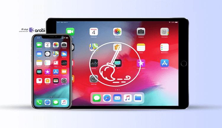 أفضل 4 تطبيقات لتحرير مساحة إضافية في هواتف الآيفون وحذف الملفات الغير مهمة