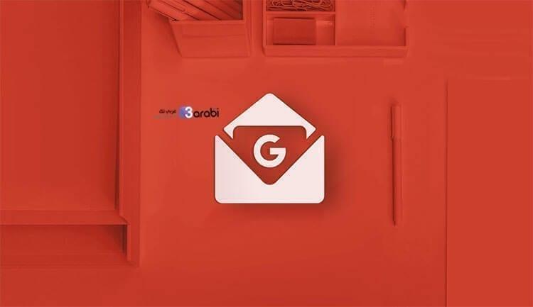 إضافة خيار تمييز كمقروء في إشعار البريد الالكتروني Gmail في هواتف الأندرويد