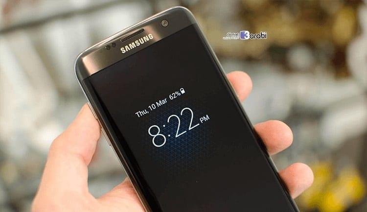 اجعل هاتفك الأندرويد مميز عن الآخرين عبر إضافة تأثير رائع لشاشة القفل | تطبيق Amoled