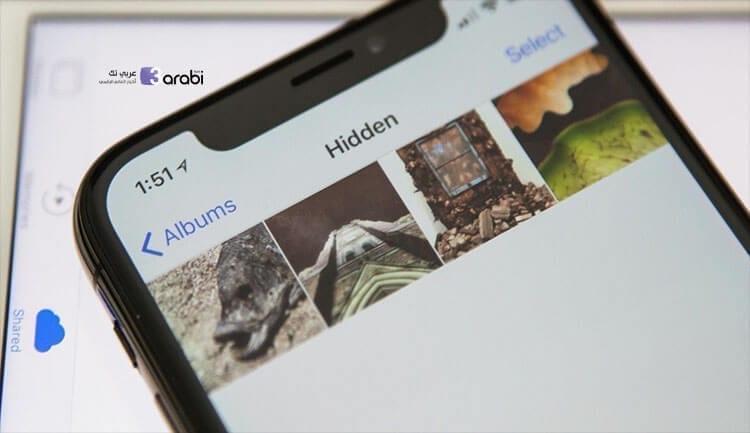 خدعة مذهلة لقفل الصور بكلمة مرور في هواتف آيفون بدون أي تطبيقات إضافية