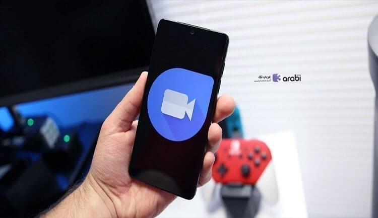 طريقة مشاركة شاشة هاتفك عبر تطبيق Google Duo لهواتف الأندرويد