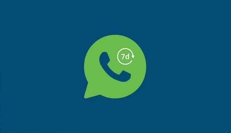 كيفية تفعيل ميزة الرسائل ذاتية التدمير في واتس آب Disappearing Messages