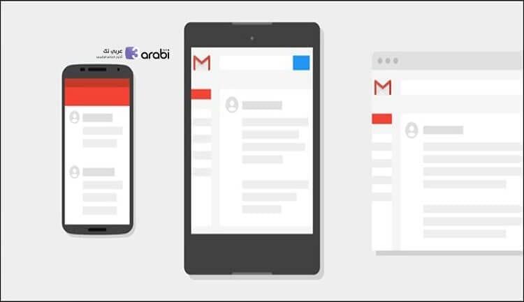 كيف أقوم بإزالة الأجهزة المتصلة بحساب الجيميل جوجل Gmail