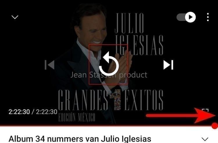 فيديو اليوتيوب دون اعلانات